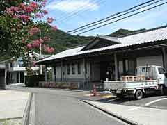 Kiyomon-Yu