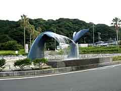 Kujira Hama Park