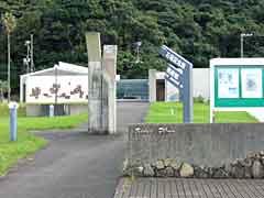 太地町立石垣記念館
