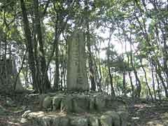 Tomyozaki Cape / Site where Kibino Makibi Drifted Ashore
