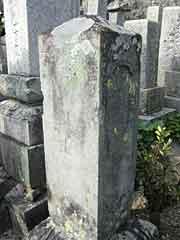 Grave of Yorimoto Wada (Junshinji Temple)