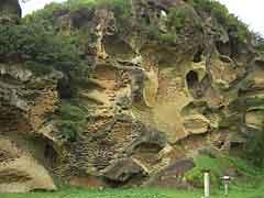 Mushikuiiwa Rock
