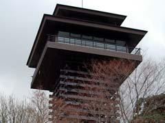 Gomasan Sky Tower