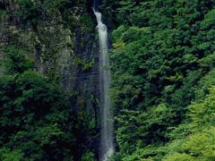 Haso Falls