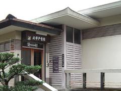 Okyo Rosetsu Museum