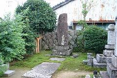 書写妙法蓮華経印塔