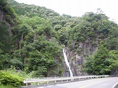 Shirami Falls