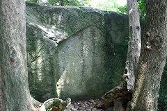The Miyaido Ruins