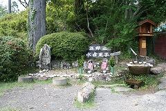 Mizunomi-oji