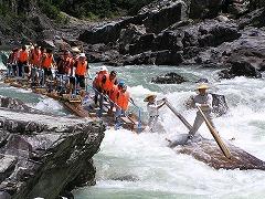 Kitayama River raft-sightseeing