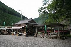 Takijiri Teahouse