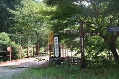 Akagigoe