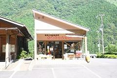 熊野川物産販売所かあちゃんの店