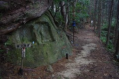 Hanakake Jizo on Mt. Dainichi