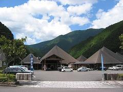 Michi-no-Eki Okutoro (Tourist Center)