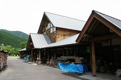 中辺路陶芸館