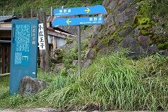 Kobiro-oji
