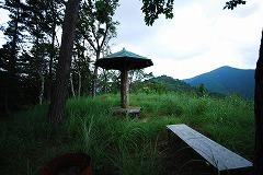Santaizuki Observation Area