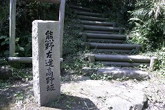 Koyazaka