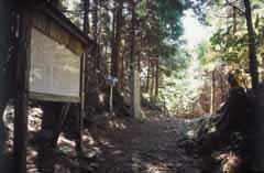 Echizen Pass