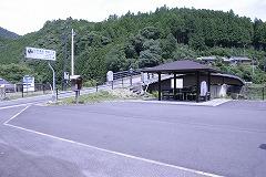 Remains of Kowaze-no-Watashiba